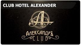 Клуб «Александр»