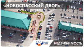 Novospassky yard