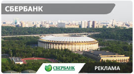 Aerial photography for Sberbank